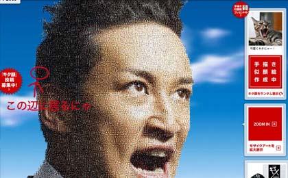 Kitakao_3