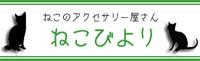 Neko_s_logo